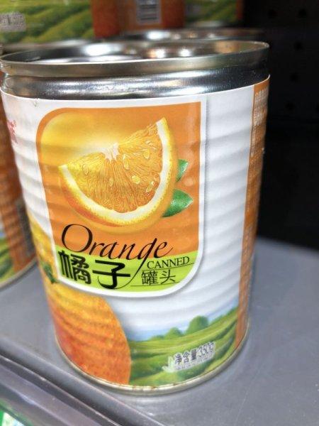 画像1: みかん缶 橘子缶头 (1)